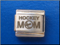 Hockey Mom Laser Italian charm